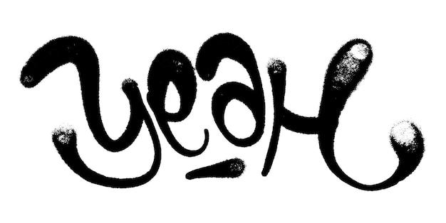 Ilustração vetorial marca de graffiti preta sim, letras aerossol, lata de tinta spray