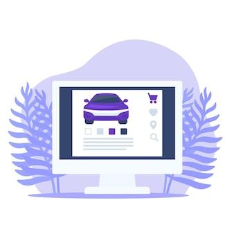 Ilustração vetorial para comprar carro online