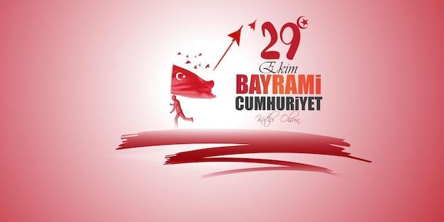 Ilustração vetorial para o dia da independência da turquia, 29 de outubro.