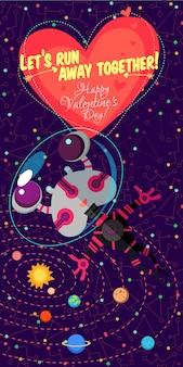 Ilustração vetorial sobre o espaço para o dia dos namorados