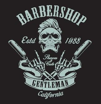Ilustração vintage sobre o tema de uma barbearia com uma caveira e uma navalha em um fundo escuro. todos os elementos e textos estão em um grupo separado.