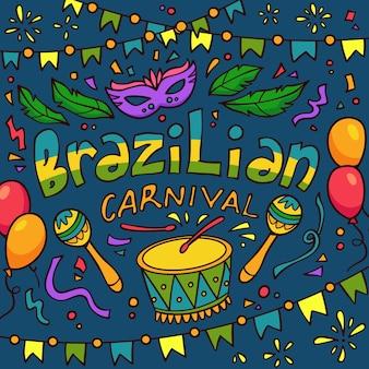 Ilustrações coloridas de carnaval desenhadas à mão