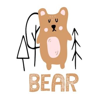 Ilustrações coloridas desenhadas à mão para crianças com urso fofo e árvores
