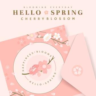 Ilustrações de cartão de flor de cerejeira