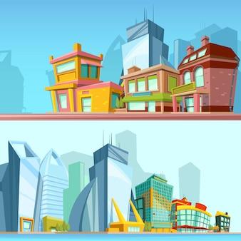 Ilustrações horizontais com ruas urbanas e edifícios modernos.