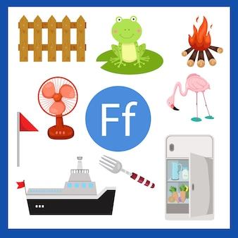 Ilustrador do alfabeto f para crianças