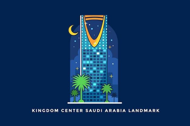 Ilustrador do centro do reino da arábia saudita