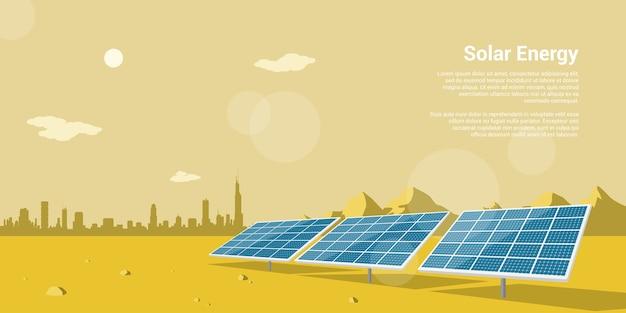 Imagem de baterias solares em um deserto com montanhas e a silhueta de uma grande cidade no fundo, conceito de estilo de energia solar renovável
