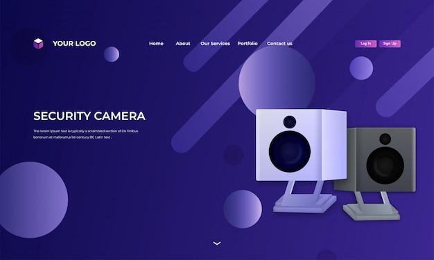 Imagem de câmera de segurança de última geração, página de destino do site desi