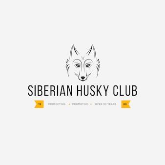 Imagem vetorial de um cão cão siberiano design em fundo branco e fundo amarelo, logotipo, símbolo, animais