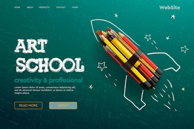 Imagem vetorial do modelo da página de destino do banner da web da escola de arte