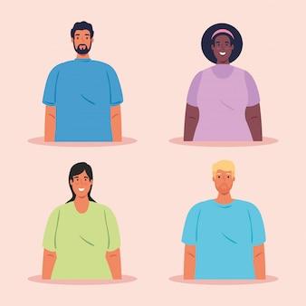 Imagens grupo multiétnico de pessoas, conceito cultural e de diversidade