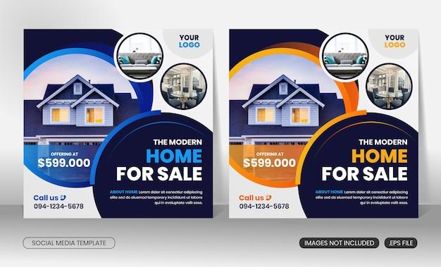 Imobiliário casa moderna para venda mídia social pós modelo de folheto de banner quadrado