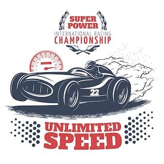 Impressão colorida de corrida com descrição de velocidade ilimitada do campeonato de corrida internacional superpotência
