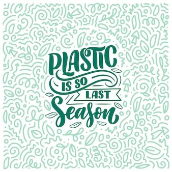 Impressão de saco ecológico para tecido. publicidade de varejo.