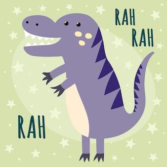 Imprima com um dinossauro fofo. ótimo para t-shirt do bebê e design têxtil.