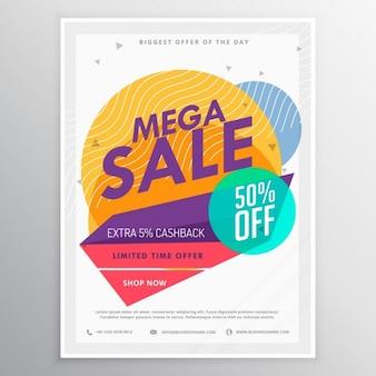 Incrível cartão do modelo folheto venda com desconto para a sua promoção com formas coloridas abstratas
