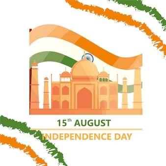 Independência de agosto da índia