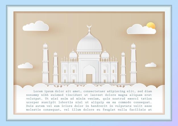 India architecture landmark agra em fundo de nuvem