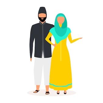 Indonésios planos. casal muçulmano. mulher de hijab e vestido amarelo. cultura asiática. pessoas vestidas com roupas nacionais isoladas de personagem de desenho animado em fundo branco