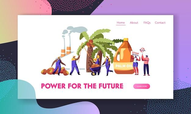 Indústria de produção de óleo de palma. trabalhadores coletam frutas, fábrica de processamento com tubos que emitem fumaça, manifestantes com página de destino do site de banners de parada, página da web. ilustração em vetor plana dos desenhos animados