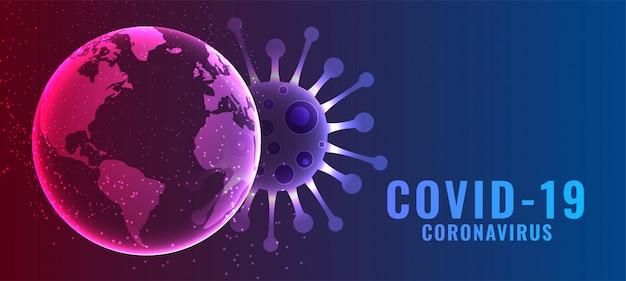 Infecção por coronavírus global espalhar conceito design de plano de fundo