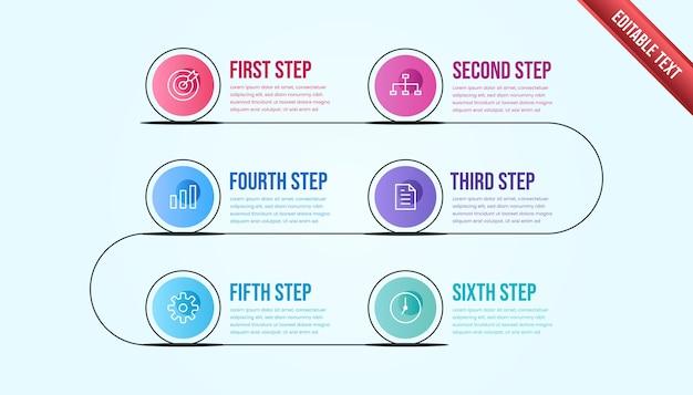 Infográfico de negócios seis etapas. modelo de infográfico de cronograma moderno colorido.
