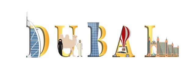 Infográfico de viagens. infográfico de dubai, letras de dubai e monumentos famosos