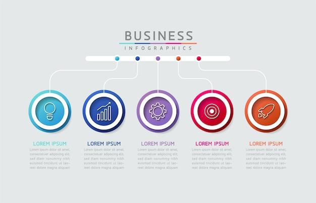 Informações de marketing do modelo de design de infográficos de ilustração vetorial com 5 opções ou etapas
