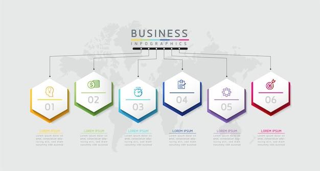 Informações de marketing do modelo de design de infográficos de ilustração vetorial com 6 opções ou etapas