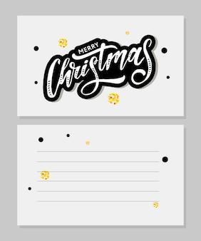 Inscrição caligráfica de feliz natal decorada com miçangas e estrelas douradas.