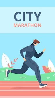 Inscrição de banner plana city marathon cartoon