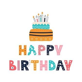 Inscrição de feliz aniversário colorida brilhante em estilo doodle com um bolo em um fundo branco