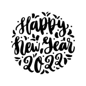 Inscrição de letras de escova feliz ano novo 2022