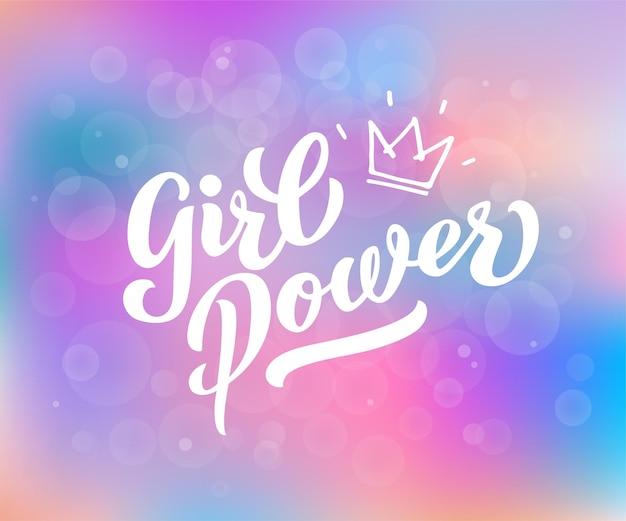 Inscrição de poder feminino escrita à mão com fonte vívida rosa brilhante. letras de mão grl power. slogan, frase ou citação feminista. ilustração em vetor moderno para t-shirt, moletom ou outra impressão de vestuário.