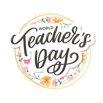 Inscrição do dia do professor feliz. cartão com caligrafia. letras de mão desenhada. tipografia para design de convite, banner, cartaz ou roupa. citar.