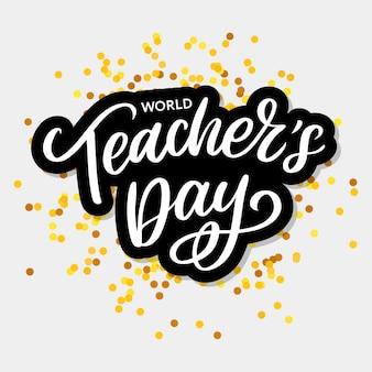 Inscrição do dia do professor feliz. cartão de felicitações
