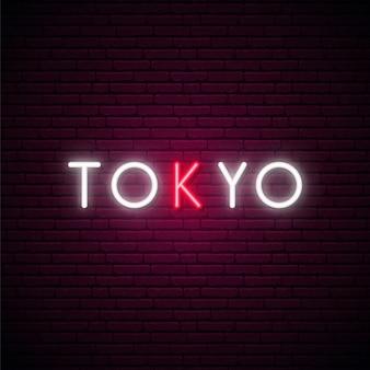 Inscrição tokyo em estilo neon quadro indicador de texto branco e vermelho
