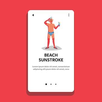 Insolação e queimaduras de sol na praia, homem doloroso