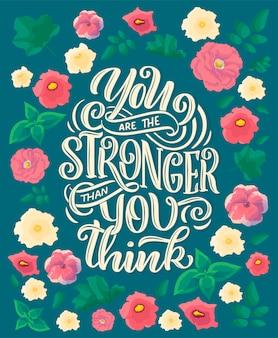 Inspiradora citação. mão desenhada ilustração vintage com elementos de letras e decoração.