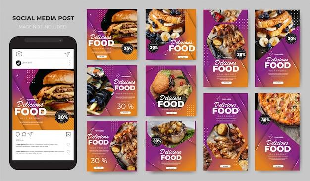 Instagram post feed modelo de layout roxo moderno de alimentos