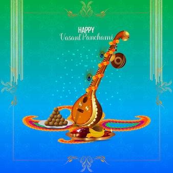 Instrumento criativo veena para feliz vasant panchami celebration background Vetor Premium