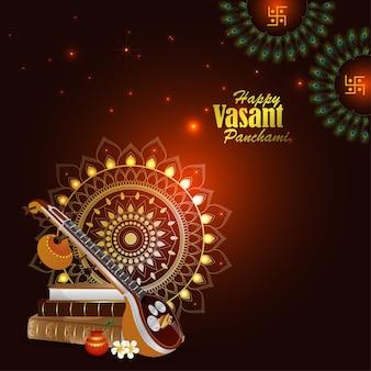 Instrumento musical hindu e livros de vasant panchami cartão comemorativo