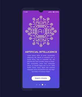 Inteligência artificial, ia em aplicativo móvel, design de interface do usuário