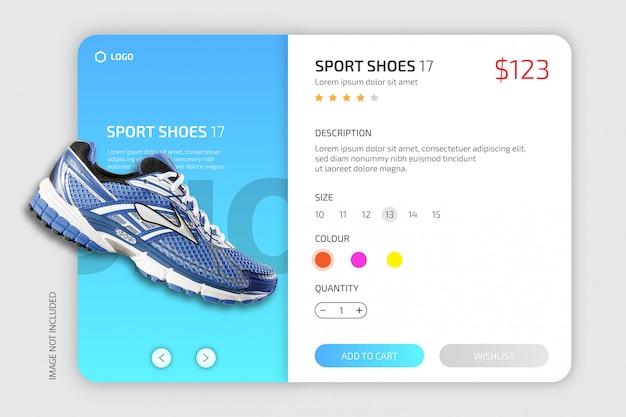 Interface de compras online para o site