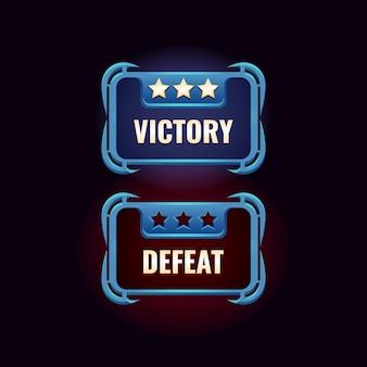 Interface de design de vitória e derrota da fantasia da interface do usuário do jogo