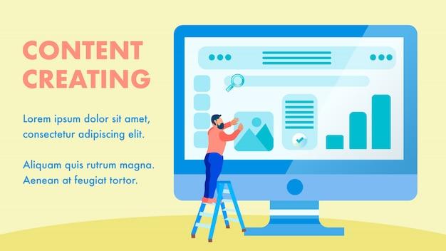 Interface do site, layout de criação de conteúdo