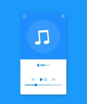 Interface do usuário do streaming de música