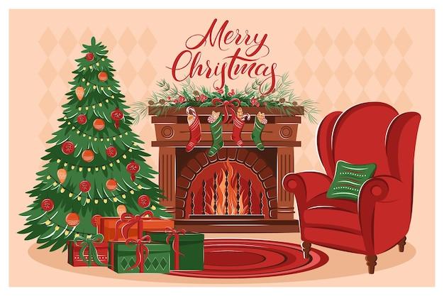 Interior da sala de estar de natal com lareira, poltrona, presentes, árvore de natal e decorações