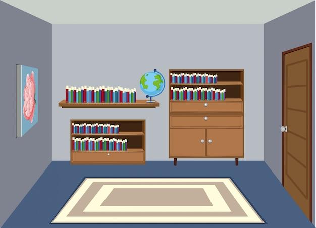 Interior da sala de leitura